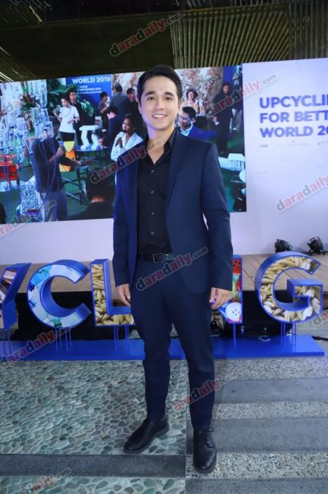 งาน Upcycling for better the world