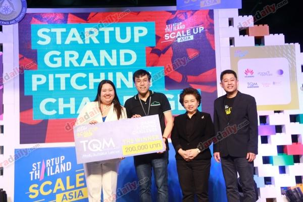 Startup Grand  Pitching Challenge 2017
