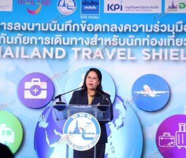 Thailand Travel Shield for travel insurance for foreign tourists