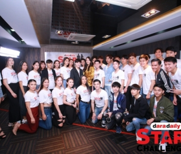 WORKSHOP : daradaily Star Challenge