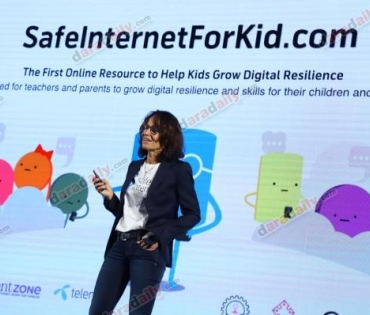 safe internet for kid