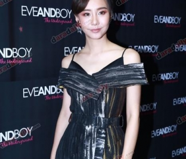ฉลอง EVEANDBOY The Underground @ Siam Square One