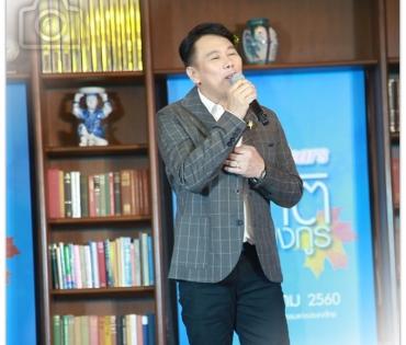งานแถลงข่าว คอนเสิร์ต36 ปี วันนี้..กับต้น สุชาติ ชวางกูร