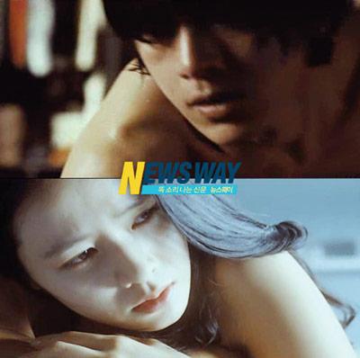 """เลิฟซีนร้อน""""โกซู-ซอนเยจิน""""ใน""""Into the White Night"""""""