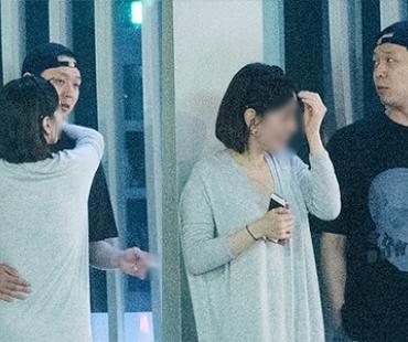 """ดูชัดๆ Dispatch ปล่อยภาพ """"Yoochun"""" เดทกับคู่หมั้น """"Hwang Hana"""