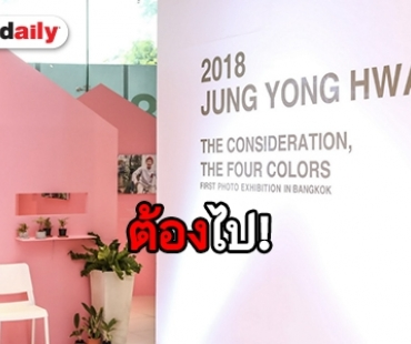 2018 Jung Yong Hwa Photo Exhibition in Bangkok