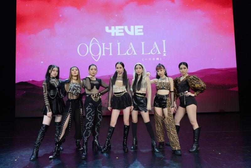4EVE Music นักร้อง Oohlala