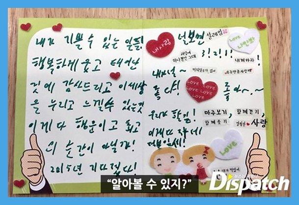 Dongwoo วง INFINITE