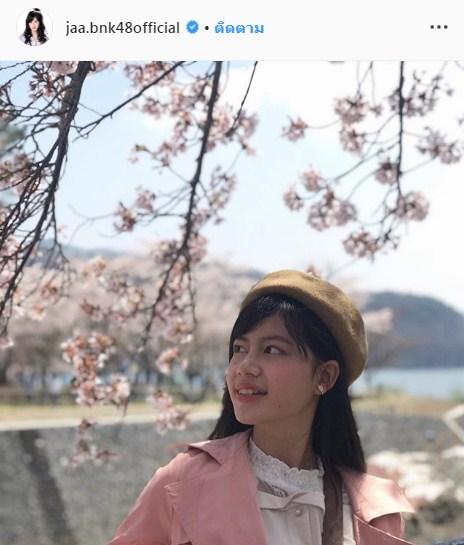 ออม โมบายล์ จ๋า มัยร่า BNK48