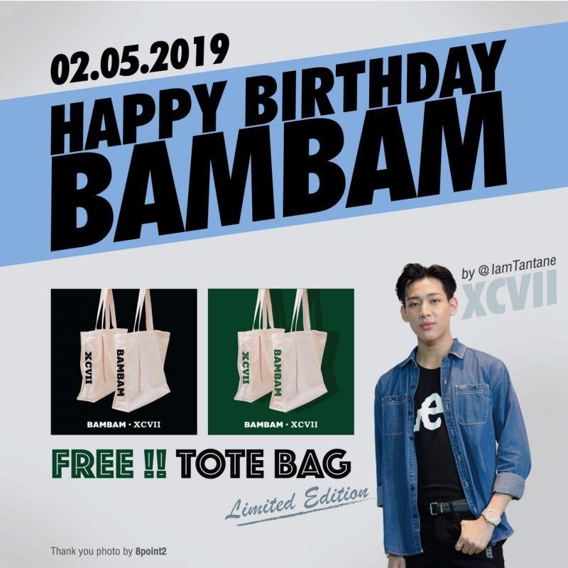 แบมแบม กันต์พิมุกต์ BamBam GOT7