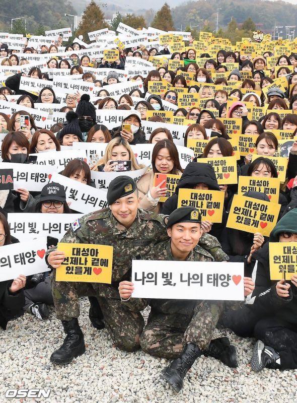 VIP BIGBANG #ThankGodItsSunDae แทยัง แดซองออกจากกรม