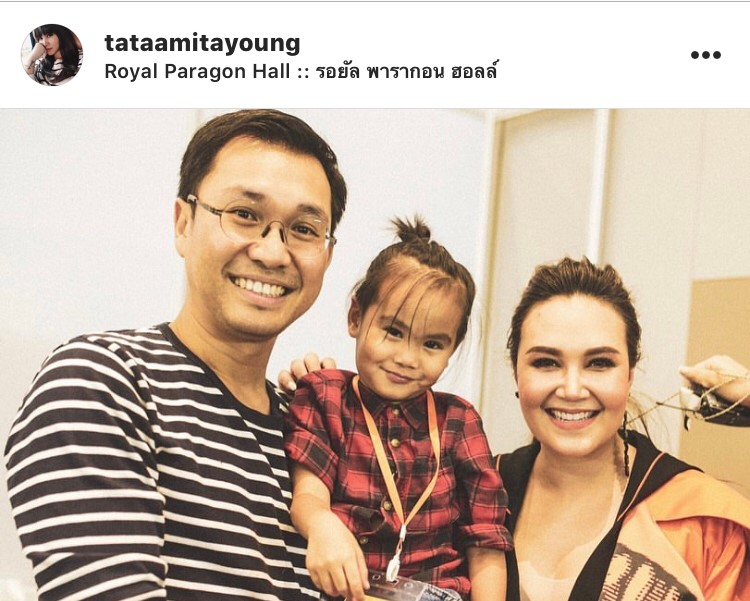 ทาทา ยัง คอนเสิร์ต ลูกคนที่ 2 ครอบครัว