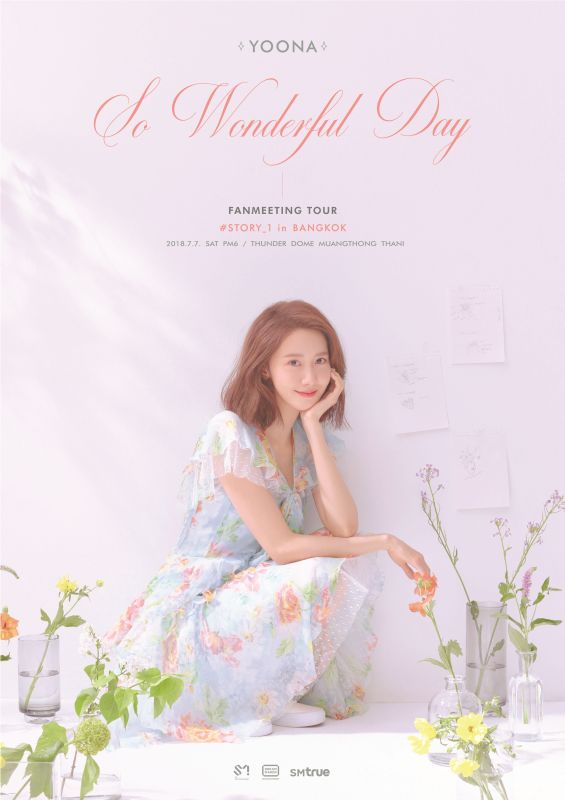 YoonA แฟนมีตติ้ง เอเชียร์ทัวร์ YOONA_SoWonderfulDayinBKK