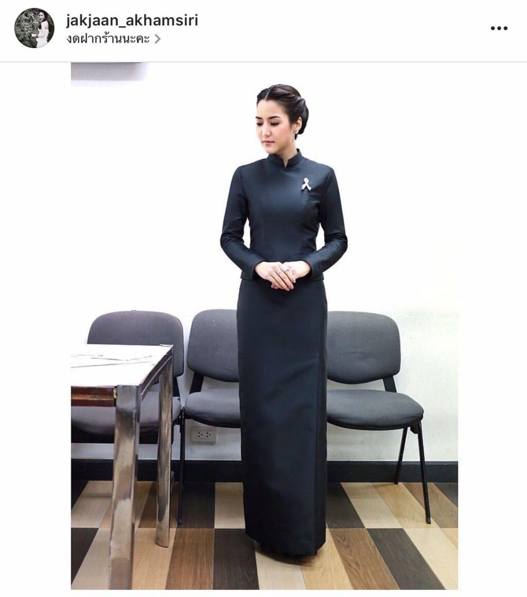 คนบันเทิง สวมชุดดำ เรียบร้อย งดงาม สักการะ พระบรมศพ ถวายอาลัย สวรรคาลัย