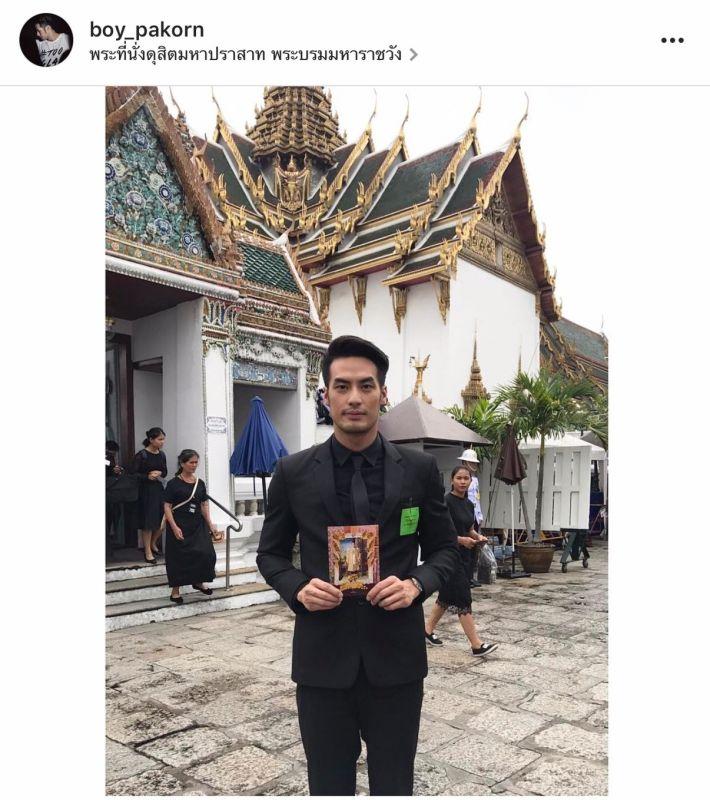 ช่อง3 นักแสดง กราบสักการะ สักการะพระบรมศพ ในหลวง พสกนิกรชาวไทย