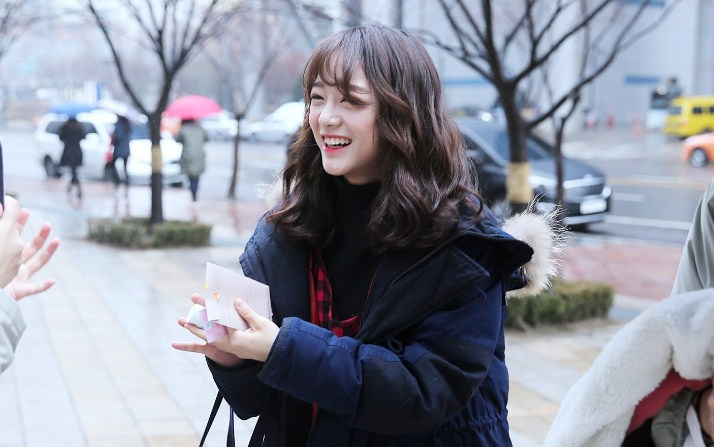 Sejeong Gugudan รอยยิ้ม