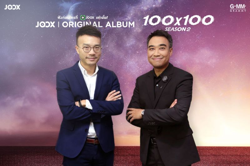 GMM Grammy JOOX 100x100 SEASON 2