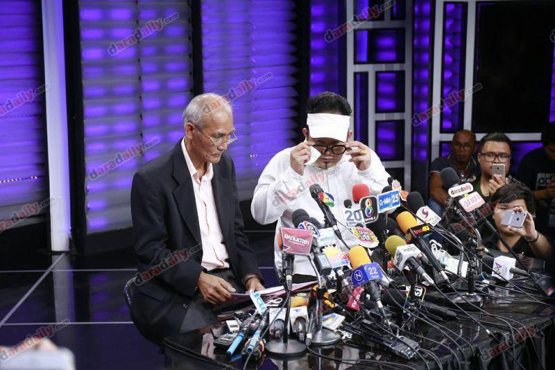 แถลงข่าว ดีเจเชาเชา ร้องไห้ เปิดใจ ทนาย อุบัติเหตุ รถชน คนขับ จักรยานยนต์ มอเตอร์ไซค์ เสียชีวิต วัยรุ่น คลิป วงจรปิด ดารา ข่าว วันนี้