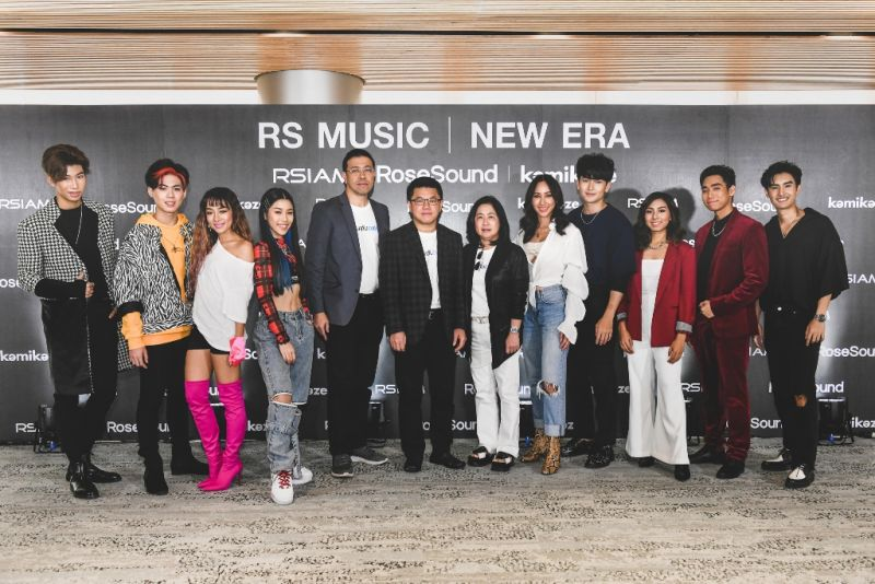 RS MUSIC