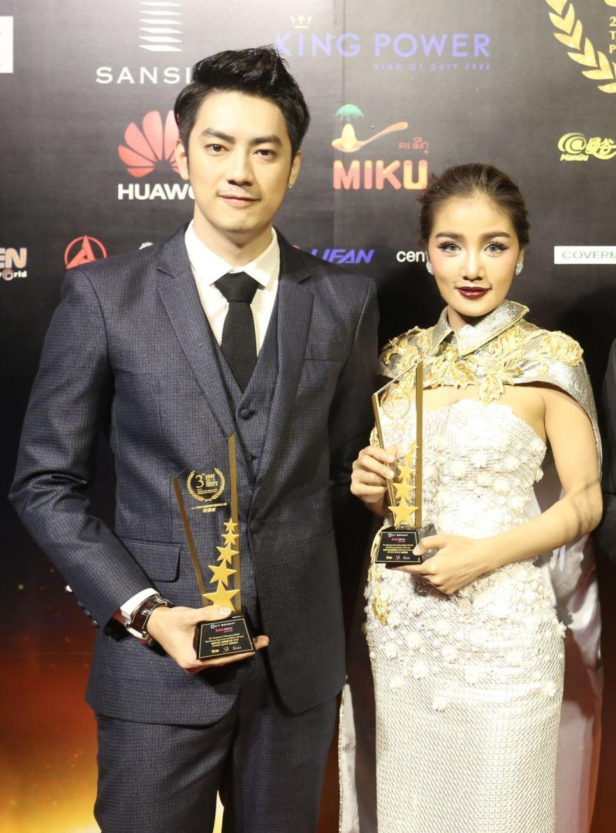 ฟิล์ม กระแต สื่อจีน รางวัลบุคคลแห่งปี บันเทิง วัฒนธรรม นักร้อง นักแสดง นักร้องลูกทุ่ง