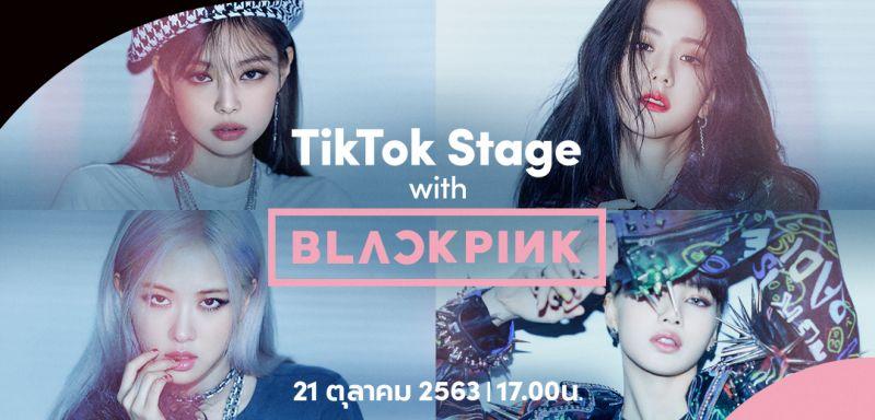 BLACKPINK เกิร์ลกรุ๊ป Blink TikTok