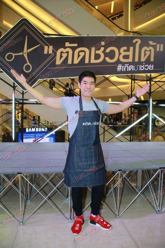วู้ดดี้ หนี้อสมท ตัดช่วยใต้ น้ำใจคนไทย ตัดช่วยชาติ พิธีกรมากความสามารถ