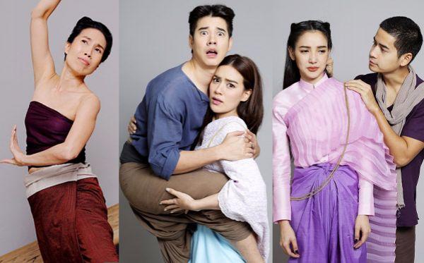ทองเอก หมอยา ท่าโฉลง งานละคร ช่อง 3 คิม มาริโอ้