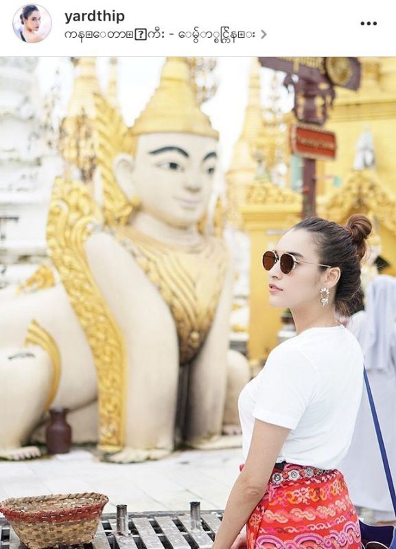 หยาดทิพย์ ราชปาล ทำบุญ พม่า ป้าซุ่มทุ่มไม่อั้น