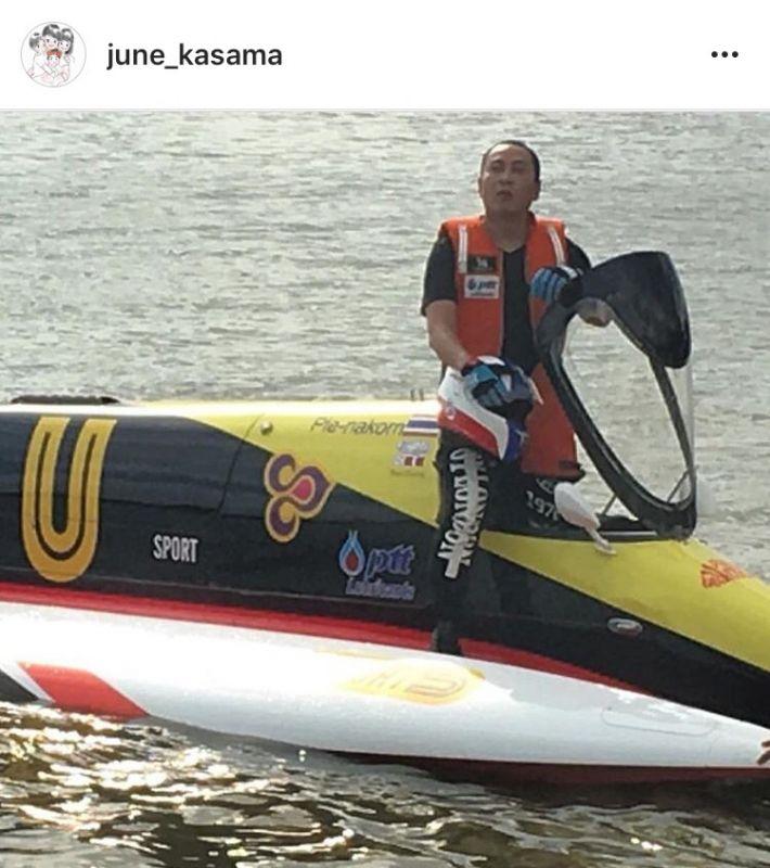 แฟนคลับ กำลังใจ เปิ้ล นาคร อุบัติเหตุ ขับเจ็ทสกี แข่งขัน จูน ภรรยา ดารา ข่าว วันนี้