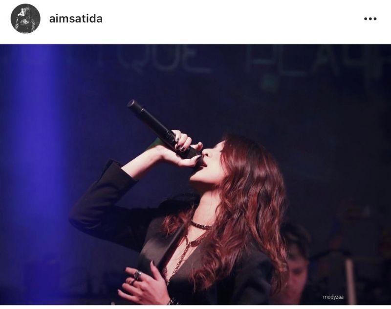 เอม หลงรัก โชว์บนเวที นักร้องเสียงคุณภาพ เวทีประกวดดัง #DNDwithZaniAim