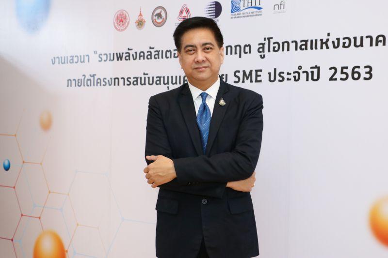 ธุรกิจ SME