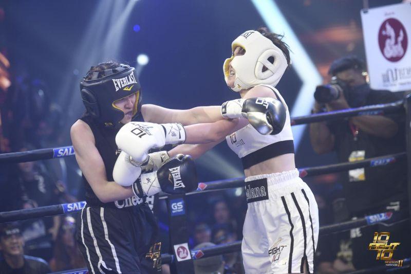 เชียร์ หมอเจี๊ยบ 10 Fight 10