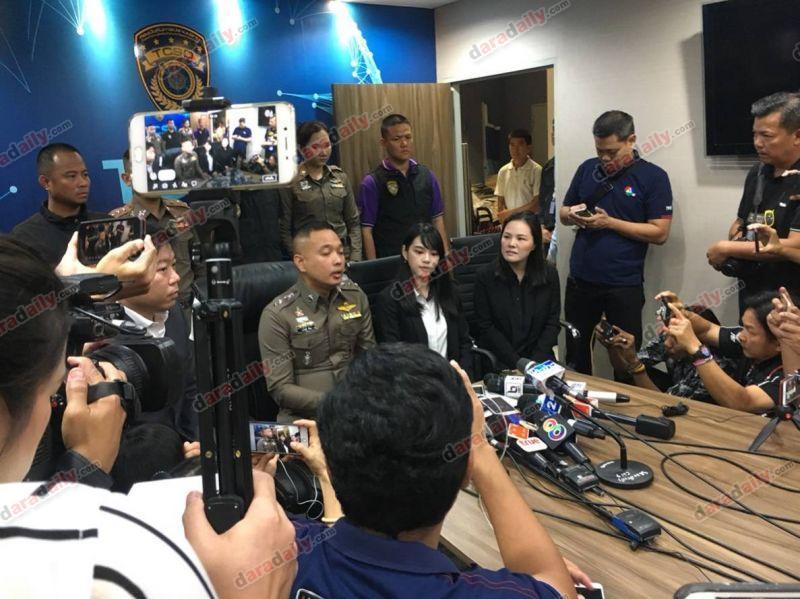 เฌอปราง BNK48 ร้องตำรวจ ปอท ตัดต่อรูป