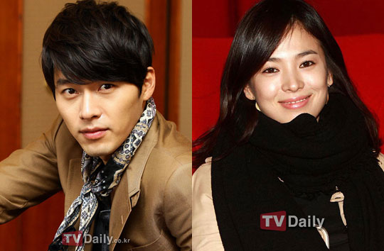 Song Hye Kyo และ Hyun Bin