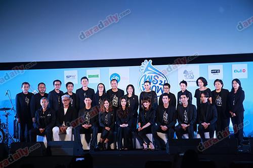 นักแสดงดัง เสิร์ฟความสุข พรจากฟ้า ดนตรี ภาพยนตร์เรื่องใหม่ GDH  พระราชกุศล