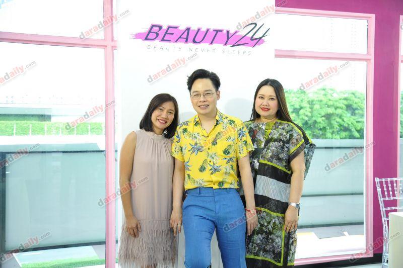 Beauty 24 ความสวย ความงาม ผู้หญิง