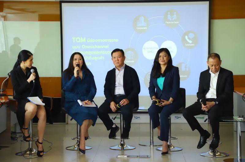 TQM ขยายธุรกิจ 2020 ประกันชีวิต