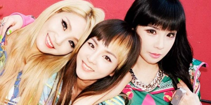 #ThankYou2NE1 #Goodbye YG Entertainment 2NE1 บอกลา ไอดอลเกาหลี