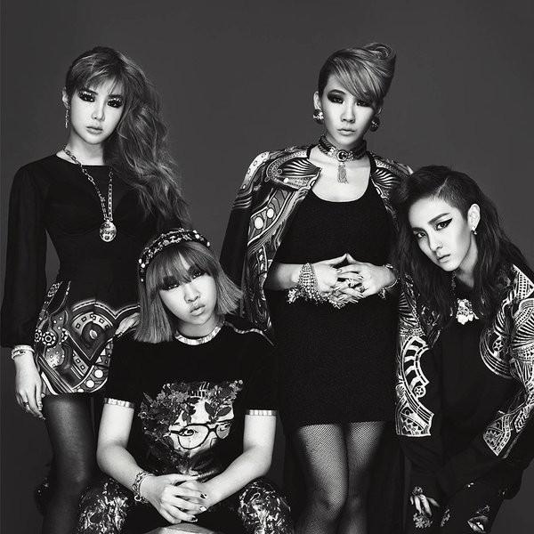 2NE1 ออกจาก ค่าย ยุบวง