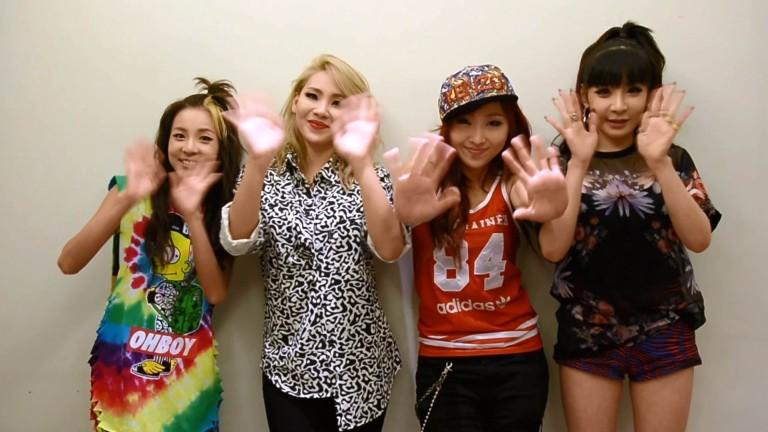 2ne1 k-pop ไอดอลสาว เกิร์ลกรุ๊ป บันเทิงเกาหลี ไอดอลดัง ยุบวง วงแตก