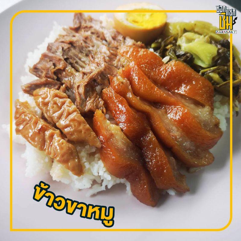 ลูกชิ้นปลา ซอกแซกชิม