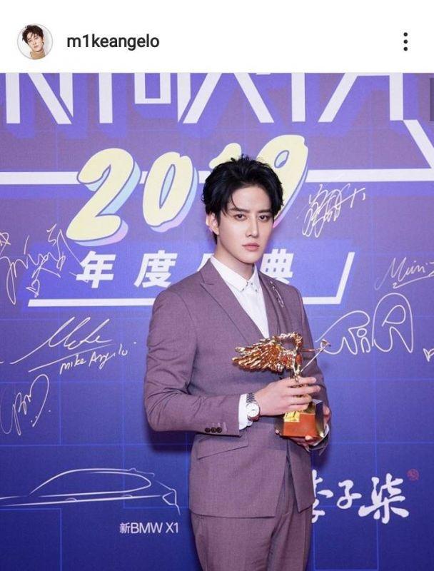 ไมค์ พิรัชต์ รางวัล ประเทศจีน งานโกอินเตอร์