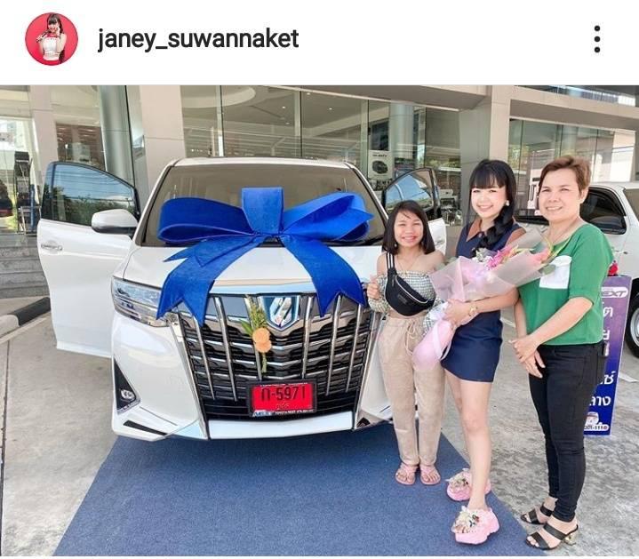 เจนนี่ ได้หมดถ้าสดชื่น รถใหม่ รถหรู