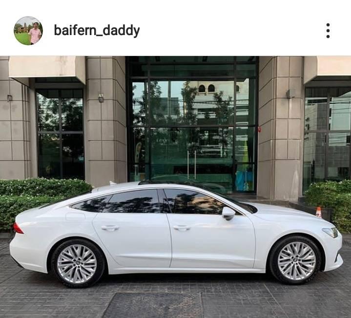 ใบเฟิร์น พ่อแม่ เซอร์ไพรส์ ซื้อรถ ของขวัญ
