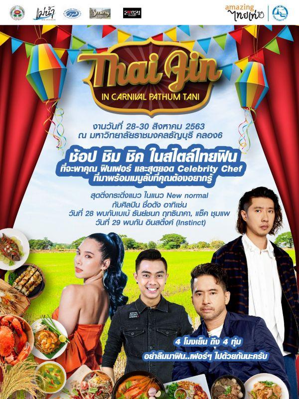 Thai Fin In Carnival Pathum Thani