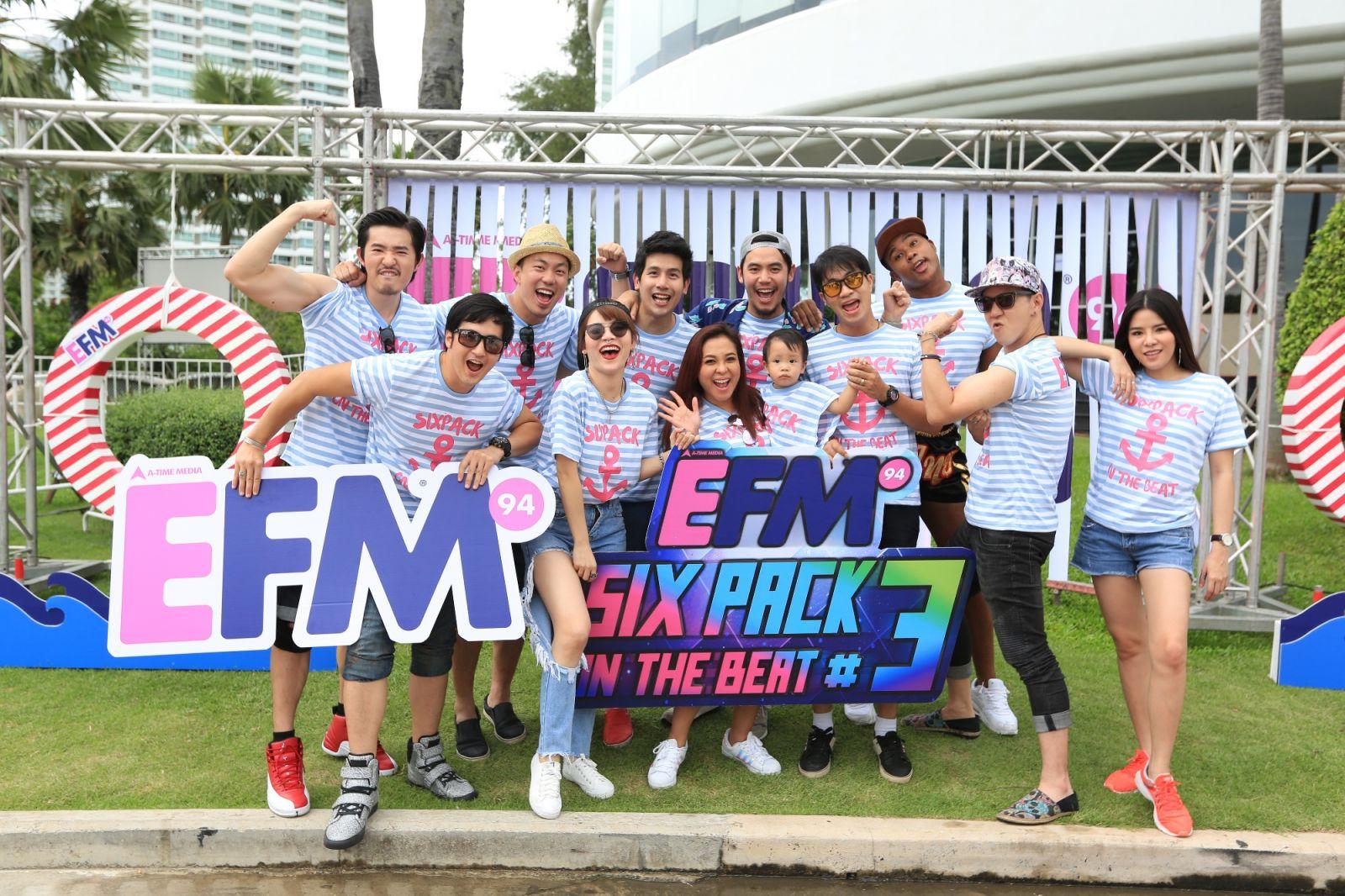 EFM Six Pack on The Beat  มันยกกำลัง3 แฟนทะลัก ยกแพ็ค บันเทิง งานดนตรี