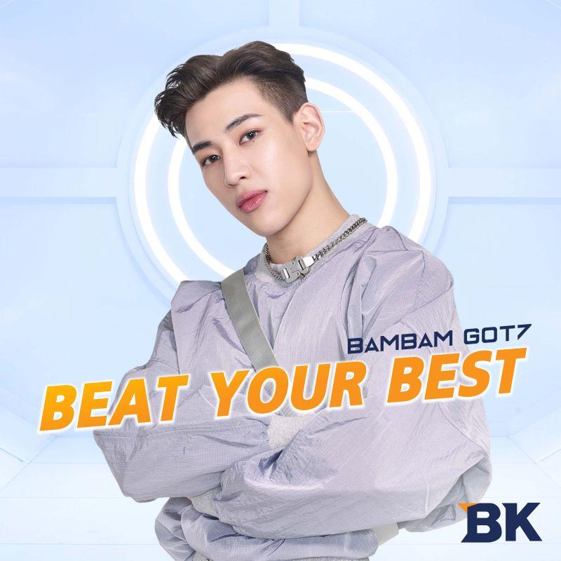 แบมแบม GOT7 Beat Your Best