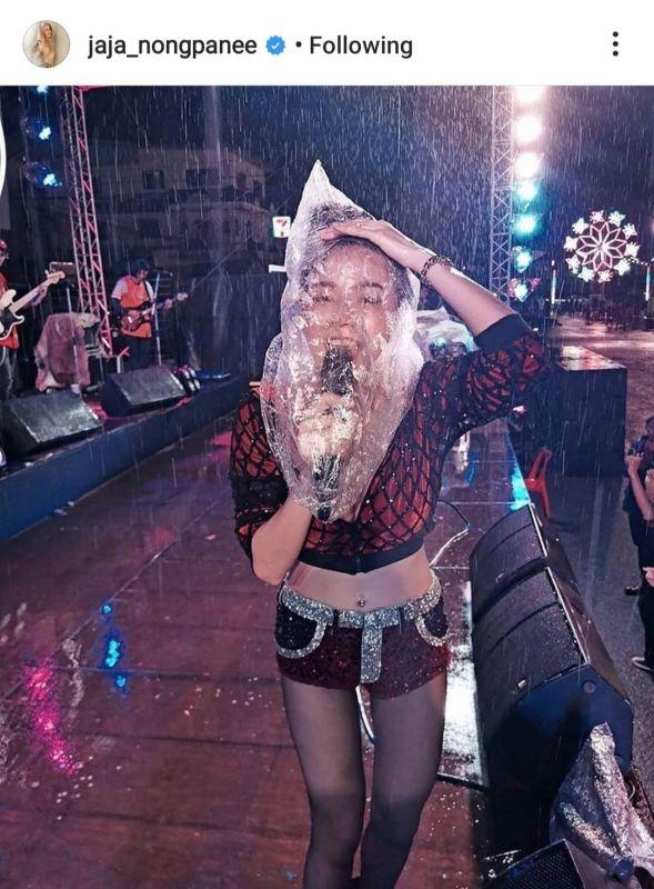 จ๊ะ อาร์สยาม ร้องเพลง แฟนคลับ ฝนตก