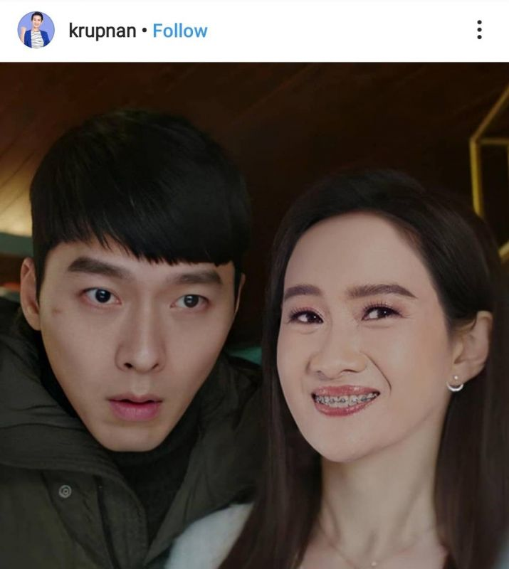 CrashLandingonYou HyunBin SonYejin