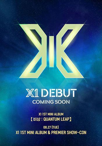 X1 kpop idol เดบิวท์ QUANTUM LEAP